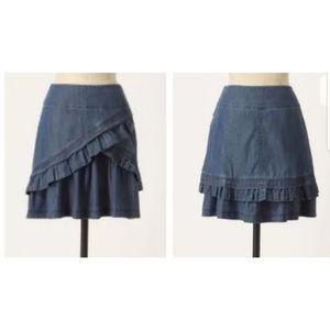 Ett Twa Bulcolic A-Line Denim Ruffled Skirt 8